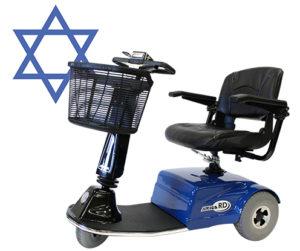 Amigo Shabbat Friendly Scooter